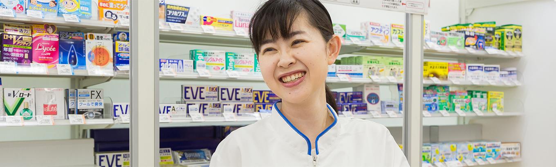 登録販売者のアルバイト・バイト求人情報 【タウ …