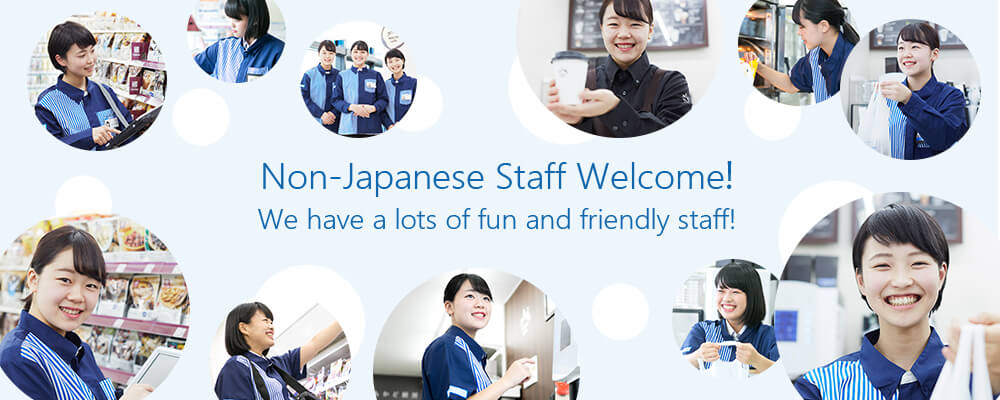 Non-Japanese Staff Welcome! We have lots of fun and friendly staff!