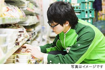 ローソンストア100 茅ヶ崎円蔵(6254746)の画像・写真