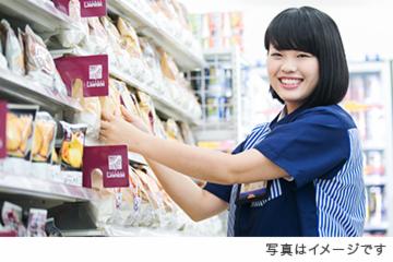 ローソン 大阪中央卸売市場(6249797)の画像・写真