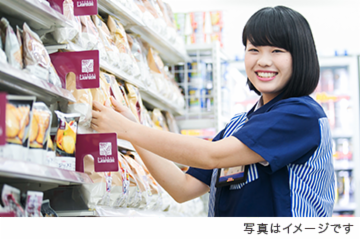 ローソン 勝央勝間田(6072229)の画像・写真
